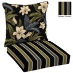 Reversible Black Tropical Blossom Welted 2-Piece Deep Seating Outdoor Lounge Chair Cushion Set