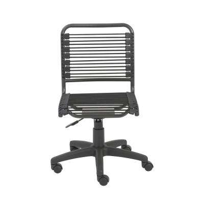 Bungie Black Low Back Office Chair