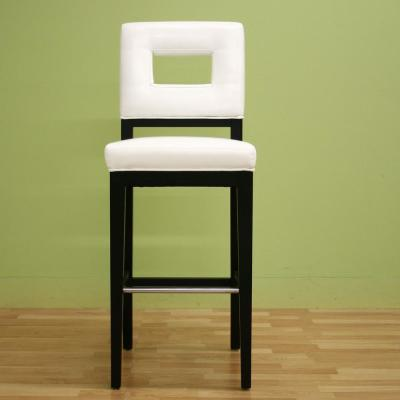 Faustino White Faux Leather Upholstered Bar Stool