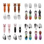 EAT4FUN Animos/Kiddos 8-Piece Flatware Set