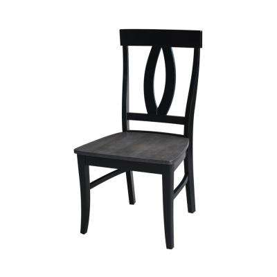 Black/Coal Verona Dining Chair (Set of 2)