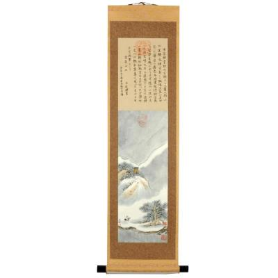 "35 in. x 12 in. ""Landscape Scroll"" Wall Art"