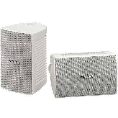 High Performance Outdoor Speaker Pair, White