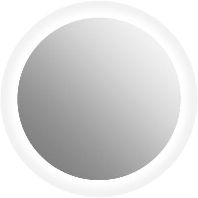 Sterling Sunfield 23 in. W x 23 in. H Frameless Circle LED Light Bathroom Vanity Mirror