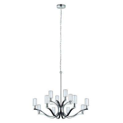 Varella 100-Watt Chrome Integrated LED Chandelier