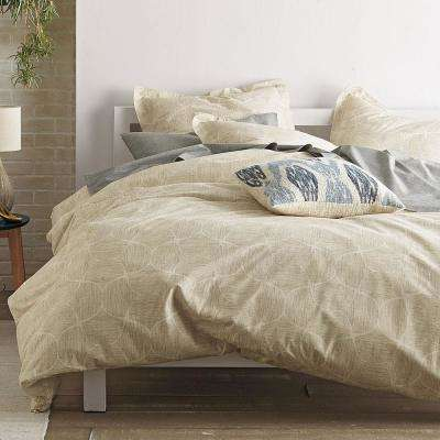 Husk Gold Organic Queen Duvet Cover
