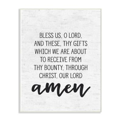 """12.5 in. x 18.5 in. """"Bless Us O Lord Before Meal Prayer Subtle Birch"""" by Artist Lettered and Lined Wood Wall Art"""