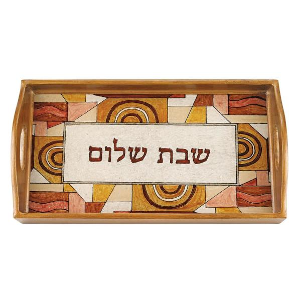 undefined 18 in. x 12 in. Shabbat Rectangle Tray