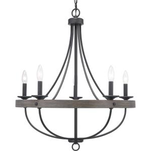 Gulliver 5-Light Graphite Chandelier