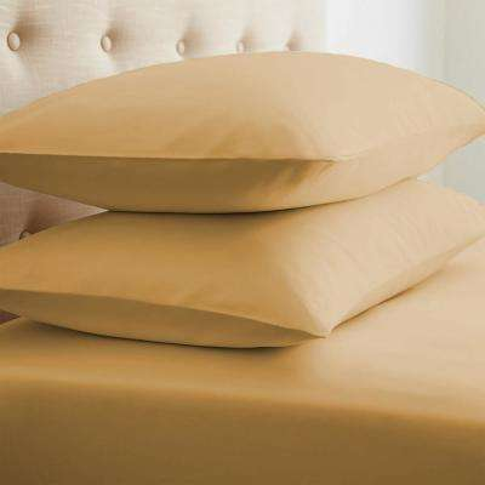 Performance Gold King 2-Piece Pillow Case Set