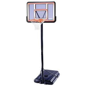 Lifetime 44 inch Portable Fusion Basketball System by Lifetime