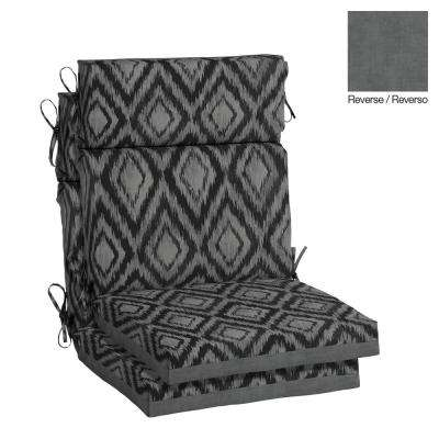 21.5 x 20 Jackson Ikat Diamond High Back Outdoor Dining Chair Cushion (2-Pack)