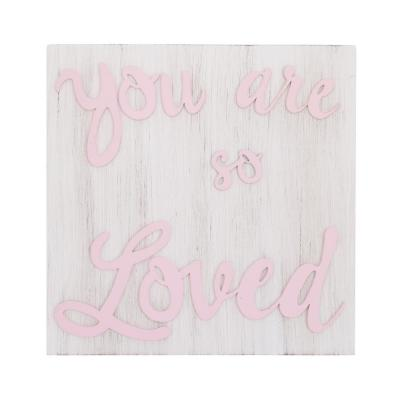 You Are So Loved Pink and White Square Wood Nursery Wall Decor