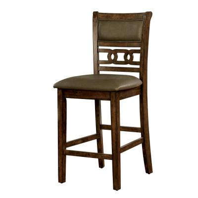 Ilana 25.5 in. Satin Walnut Leatherette Ring Counter Height Chairs (Set of 2)