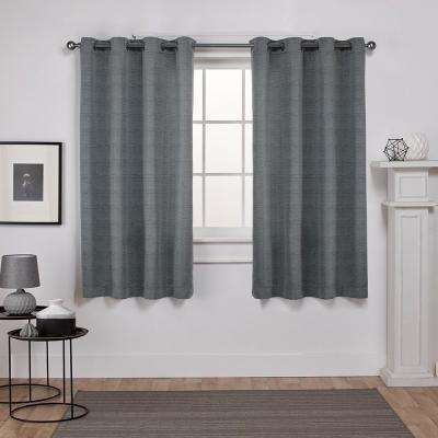 Virenze Silver Cloud Faux Silk Grommet Top Window Curtain