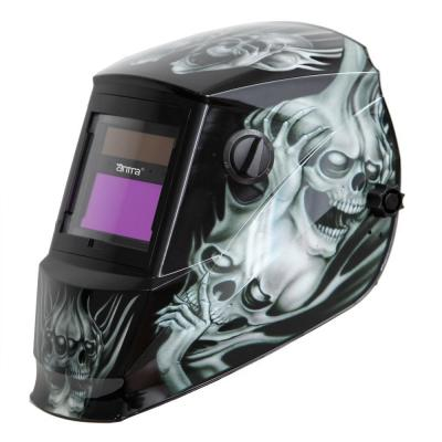 Solar Power Auto Darkening Welding Helmet with Viewing Size 3.86 in. x 1.73 in. Great for MMA, MIG, TIG