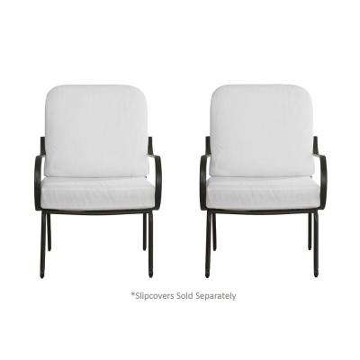 Fall River Patio Lounge Chair with Cushion Insert (2-Pack) (Slipcovers Sold Separately)