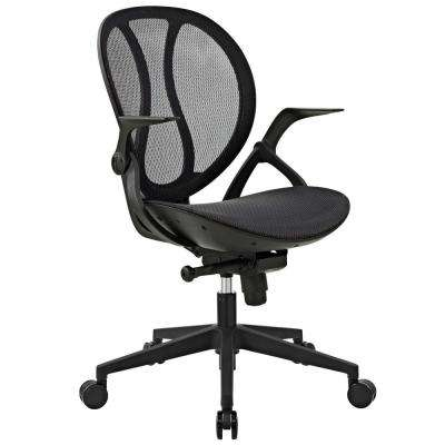 Conduct Black All Mesh Office Chair