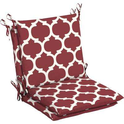 20 x 37 Frida Trellis Outdoor Dining Chair Cushion (2-Pack)