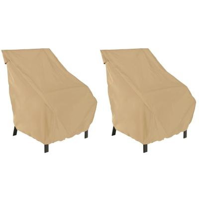 Terrazzo 27 in. L x 28.5 in. W x 35 in. H Sand High Back Patio Chair Cover (2-Pack)