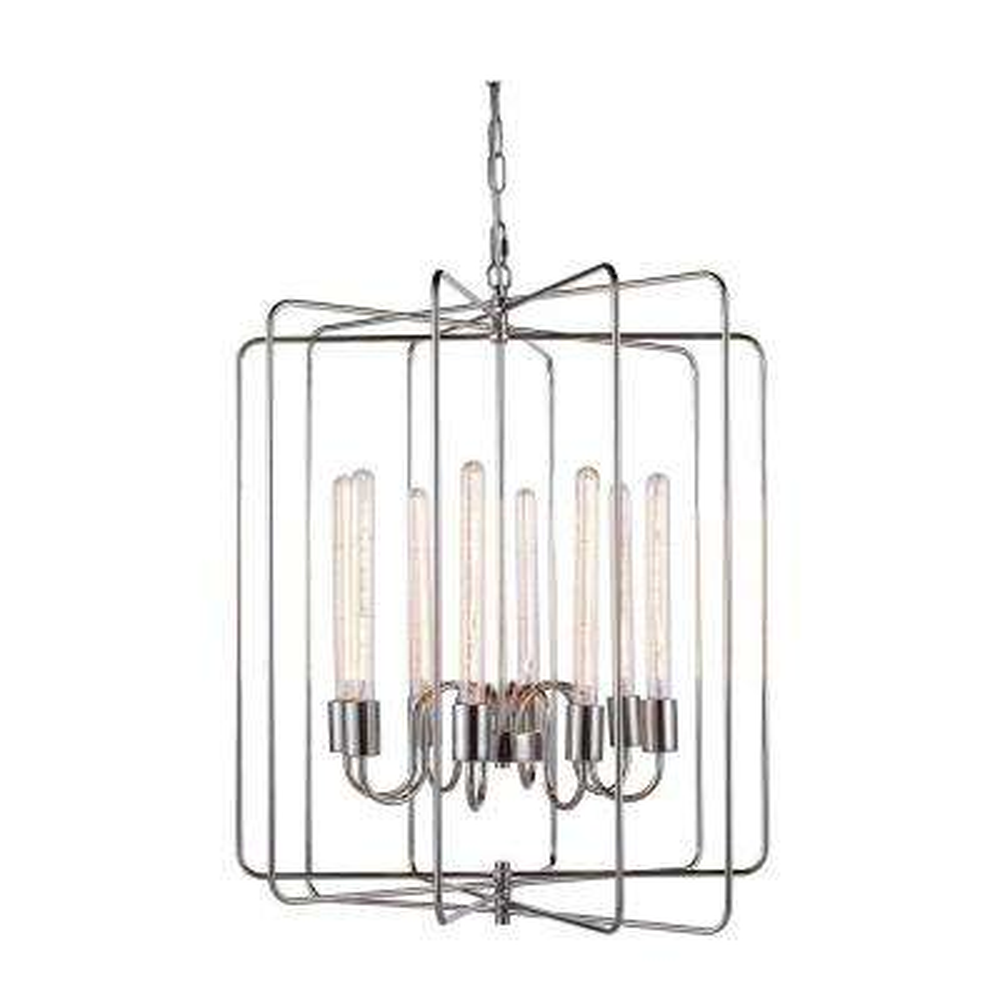 Lewis 8-Light Polished Nickel Pendant Lamp