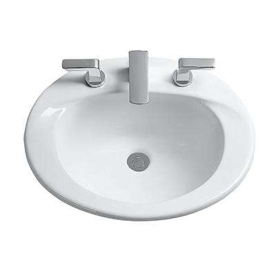 Supreme 20 in. Drop-In Sink Basin with Single Faucet Hole in Cotton White