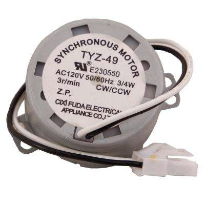Replacement Oscillation Motor for Evaporative Cooler Models: MC37A, MC37M, MC61A, MC61M