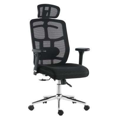 Simmons Black Office Chair in Mesh