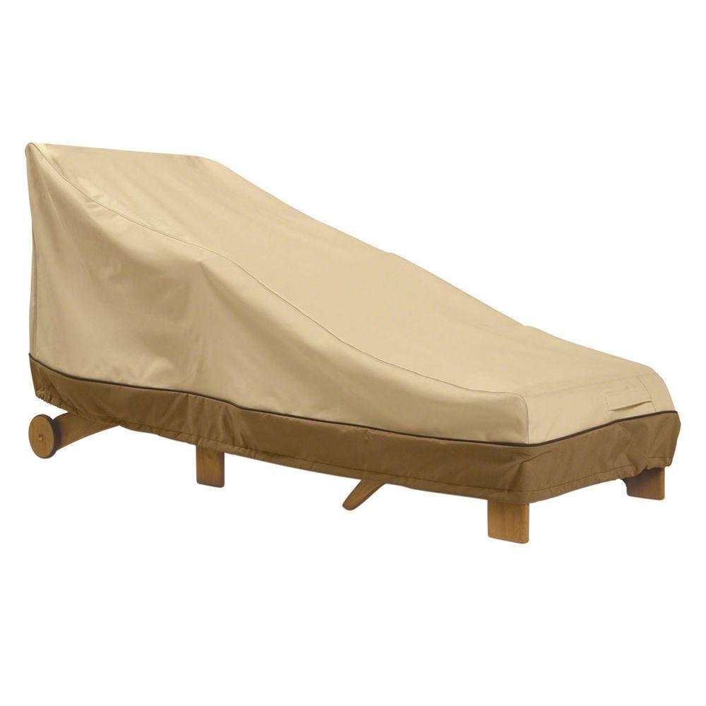 Classic Accessories Veranda Cover For Hampton Bay Fall River Adjustable Patio Chaise Lounge