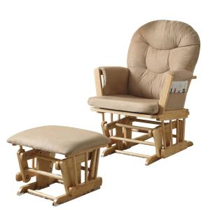 Rehan Glider Brown and Natural Oak Chair and Ottoman (2 Piece pack)