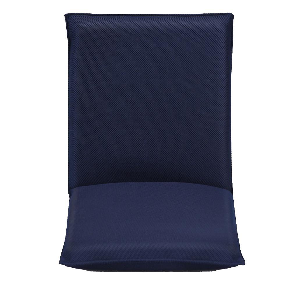 Navy Minimalist Style Adjustable 6-Position Folding Lazy Man Sofa and Floor Chair