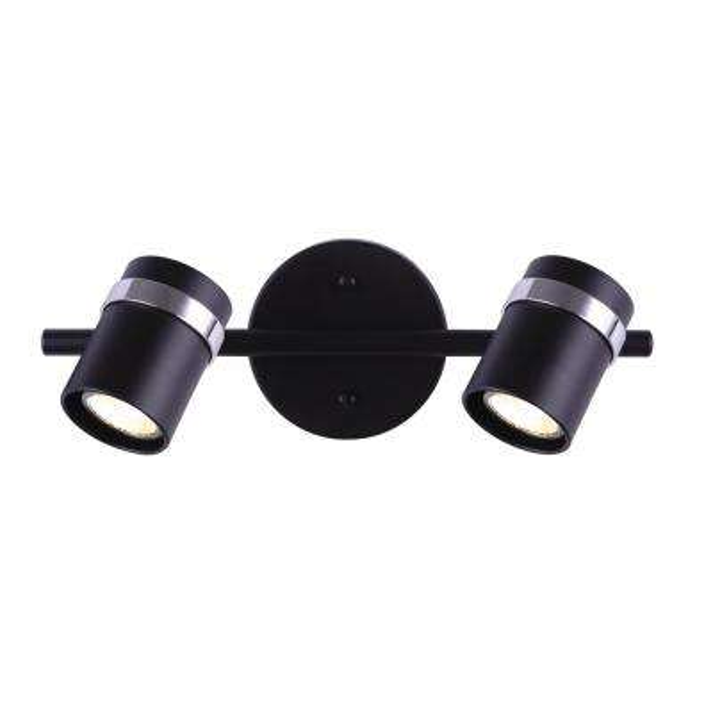 Adelaide 14 in. 2-Light Black and Chrome Halogen Track Lighting Kit