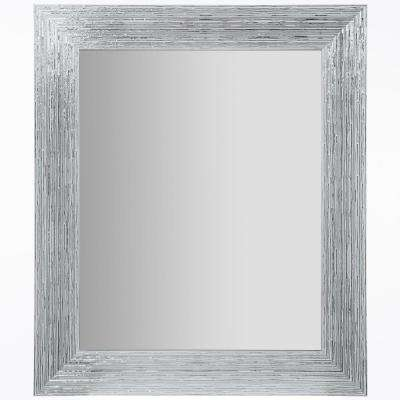 Textured Framed Rectangular White and Silver Decorative Mirror