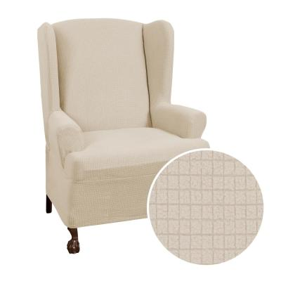 Reeves Stretch 1-Piece Natural Wing Chair Slipcover