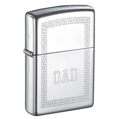 Zippo Greek Design Father's Day Lighter