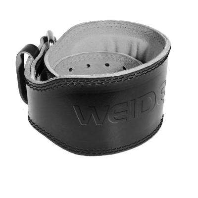 Weight Lifting Belt - L/XL