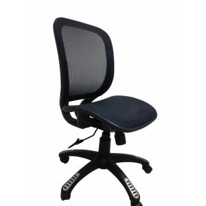 +5. Canary Fully Meshed Ergo Black Office Chair ...