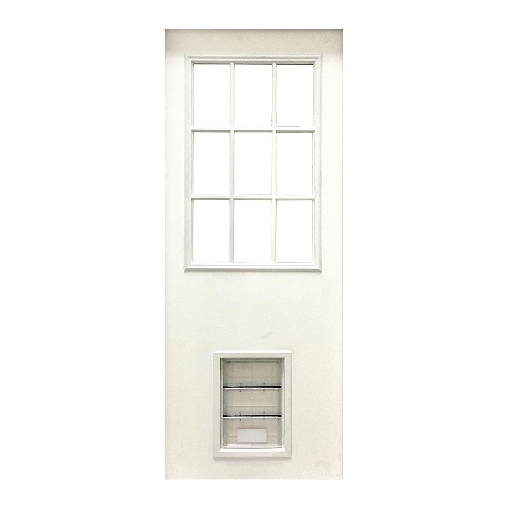 31-3/4 in. x 79 in. 9-Lite White Primed Fiberglass Front Door