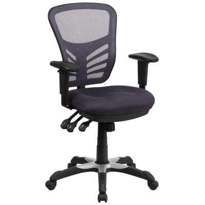 Mid-Back Dark Gray Mesh Swivel Task Chair with Triple Paddle Control