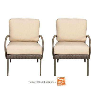 Posada Patio Lounge Chairs with Cushion Insert (2-Pack) (Slipcovers Sold Separately)
