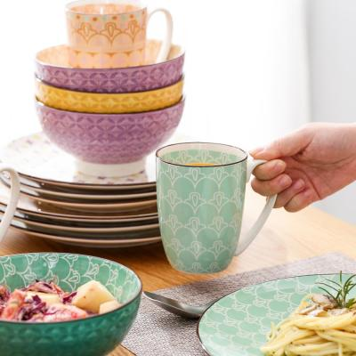 16-Piece Patterned Assorted Colors Porcelain Dinnerware Set (Service for 4)