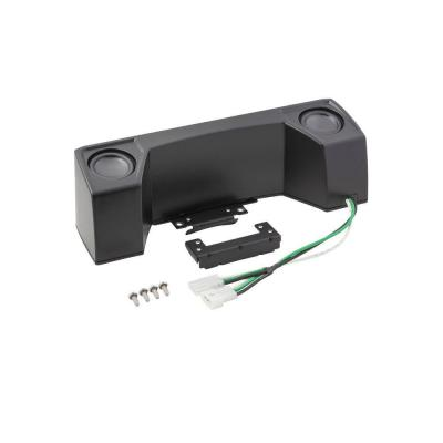 Sensonic Speaker Kit with Bluetooth Wireless Technology for QT Series Bathroom Exhaust Fans