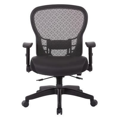 Black Matrix Ergonomic Office Chair in Bonded Leather with Memory Foam Plush Seat