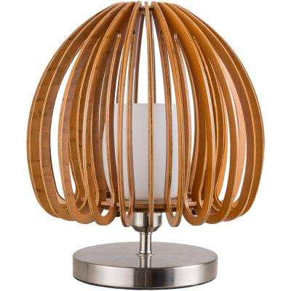 Bruhn14 in. Brushed Nickel Indoor Table Lamp