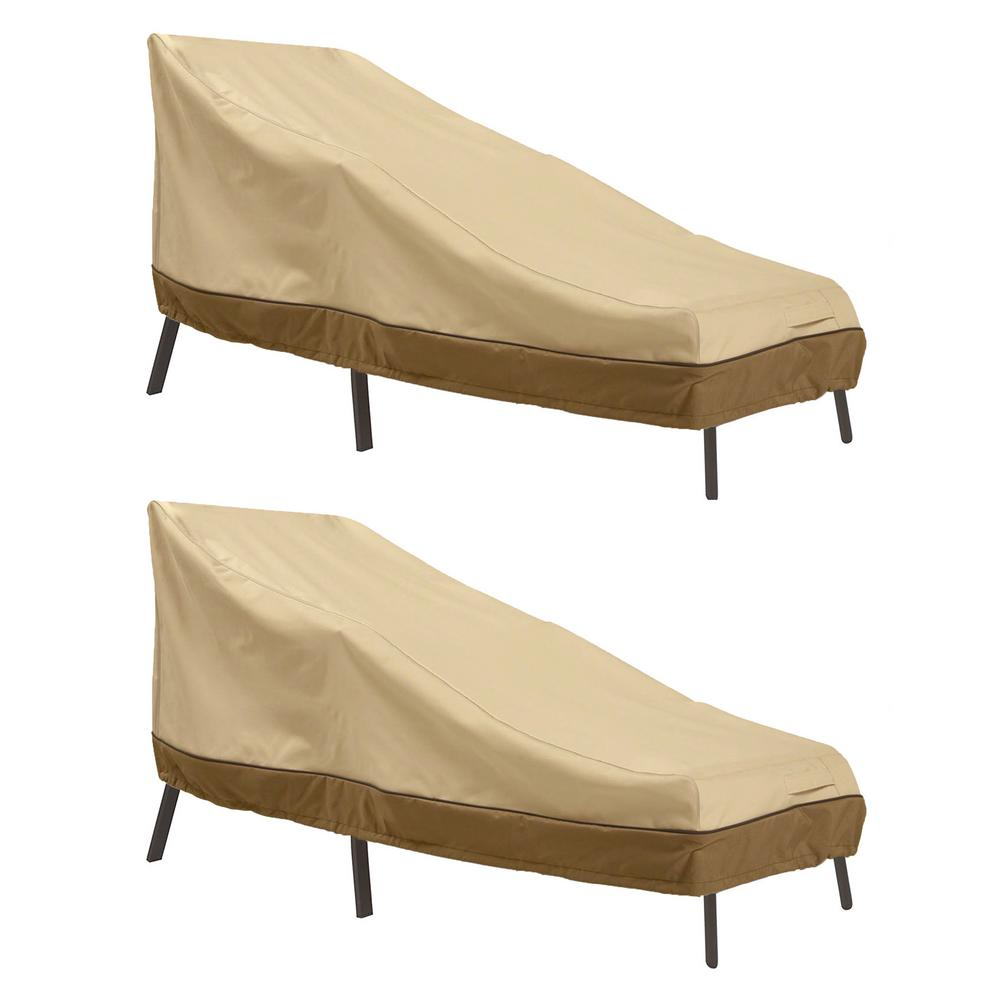 Classic Accessories Veranda Patio Chaise Lounge Cover 2 Pack 78952