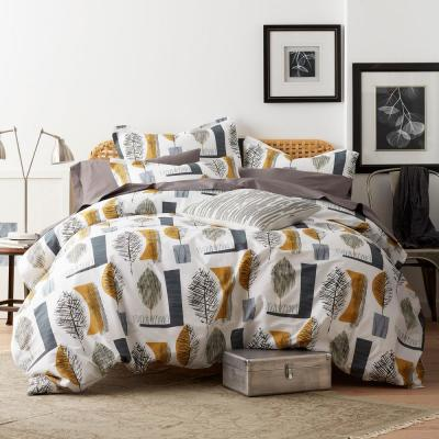 Sumi Cotton Percale Duvet Cover Set