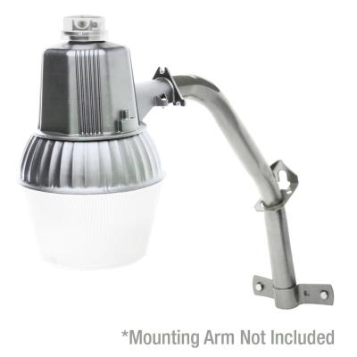 100-Watt Silver Outdoor Dusk to Dawn Area Light with Metal Halide Bulb and Mounting Arm