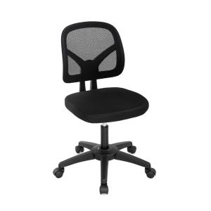 Black Stable Star Base and Abjusted Height Ergonomic Mesh Office Chair