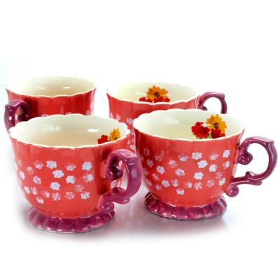 Life On The Farm 20 oz Coral Ditzy Floral Design Footed Tea Cup (Set of 4)