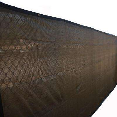 72 in. H x 300 in. W Polyethylene Brown Privacy / Wind Screen Garden Fence